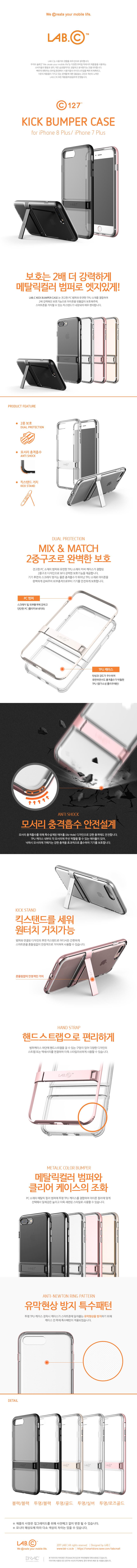 ©127 상세설명